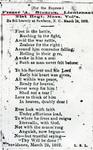 Stearns_poem.jpg